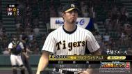 Professional Baseball Spirits 5 screenshot #29 for PS3 - Click to view