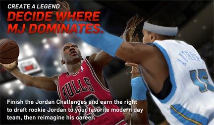 NBA 2K11 Screenshot #69 for Xbox 360