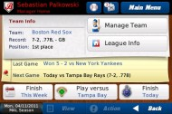 iOOTP 2011 screenshot gallery - Click to view