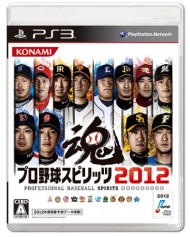 Pro Yakyuu Spirits 2012 screenshot #1 for PS3 - Click to view