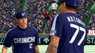 Pro Yakyuu Spirits 2012 screenshot #3 for PS3 - Click to view