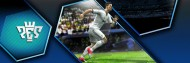 Pro Evolution Soccer 2013 screenshot #19 for Xbox 360 - Click to view