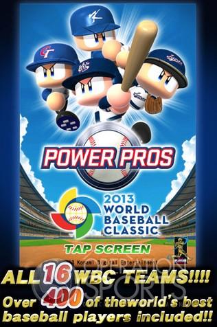 Power Pros: WBC Screenshot #1 for iPhone, iPad