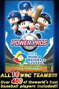 Power Pros: WBC screenshot #1 for iPhone, iPad - Click to view