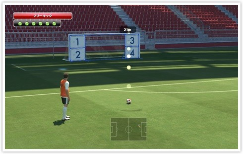 Pro Evolution Soccer 2014 Screenshot #64 for Xbox 360