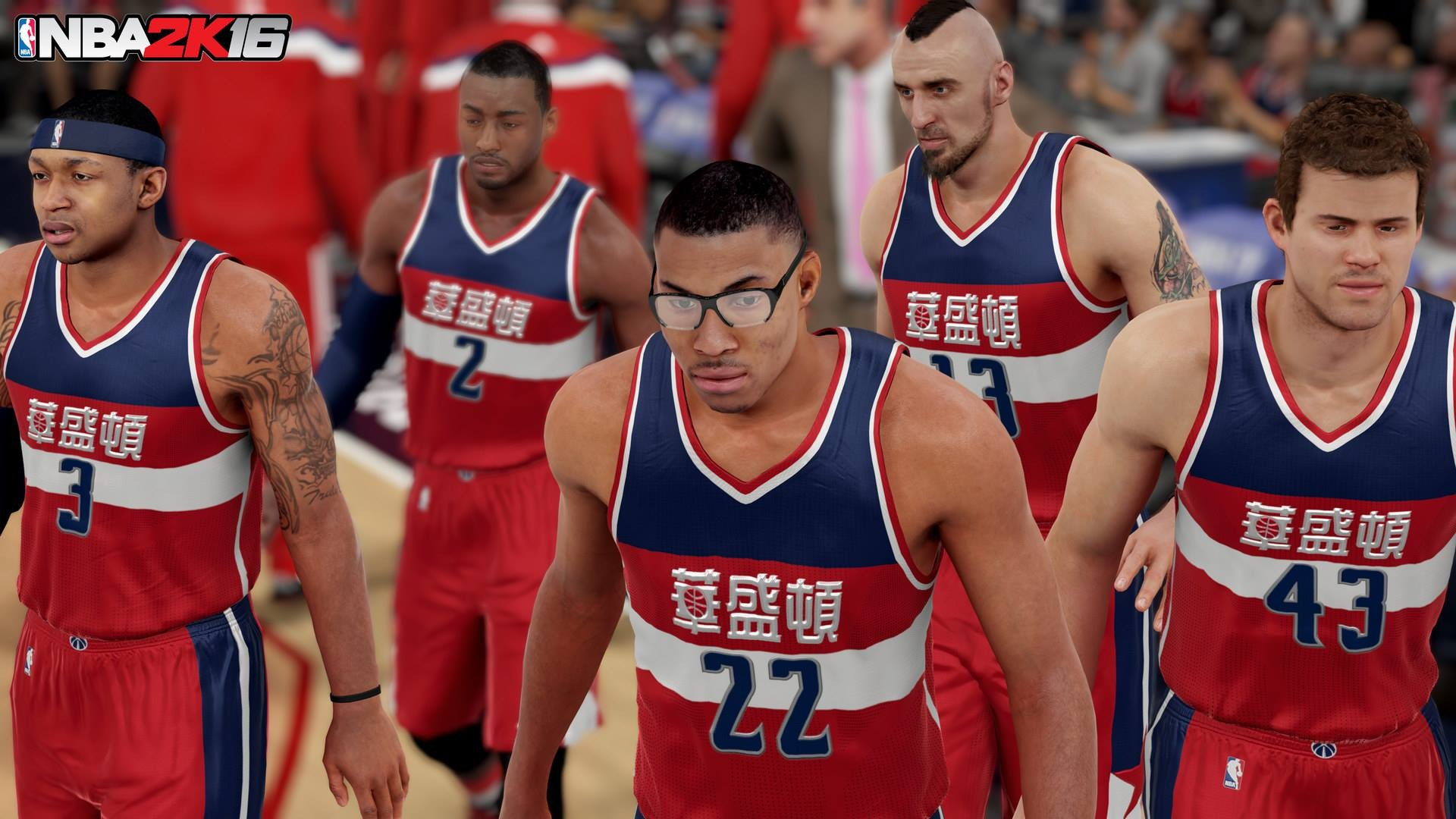 More Uniforms Added to NBA 2K16 - (Suns, Bulls, Knicks, Grizz, Nets ...
