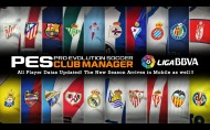 PES Club Manager screenshot #5 for iOS - Click to view
