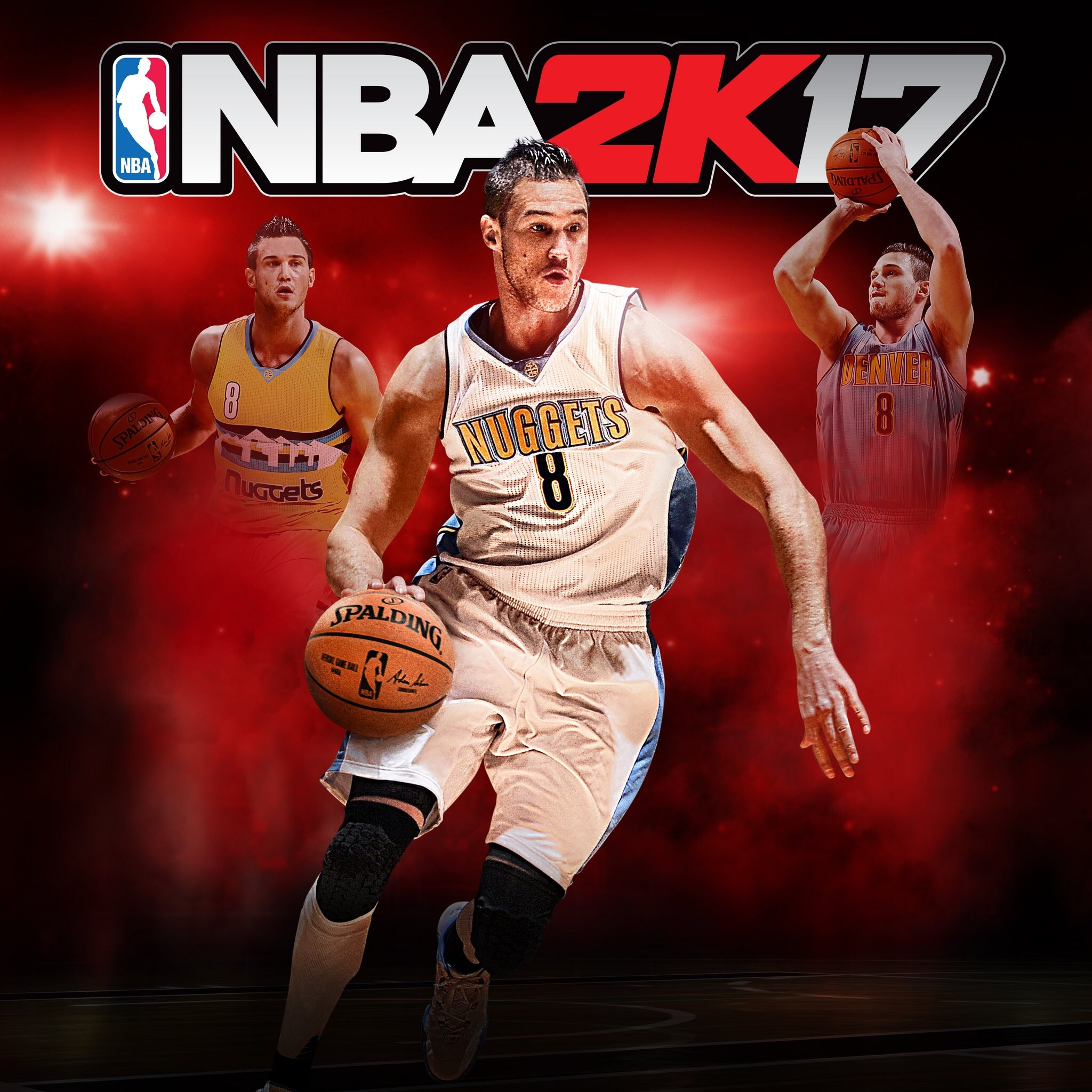 Nba: NBA 2K17 Screenshot #9 For PS4