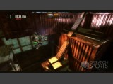 Trials HD Screenshot #4 for Xbox 360 - Click to view