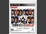Pro Yakyuu Spirits 2012 Screenshot #1 for PS3 - Click to view