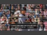 Pro Yakyuu Spirits 2012 Screenshot #7 for PS3 - Click to view
