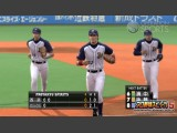 Professional Baseball Spirits 5 Screenshot #1 for PS3 - Click to view
