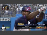 Professional Baseball Spirits 5 Screenshot #2 for PS3 - Click to view