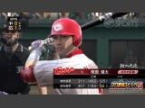 Professional Baseball Spirits 5 Screenshot #4 for PS3 - Click to view