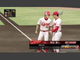 Professional Baseball Spirits 5 Screenshot #5 for PS3 - Click to view