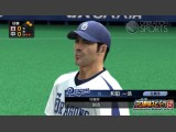 Professional Baseball Spirits 5 Screenshot #7 for PS3 - Click to view