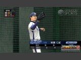 Professional Baseball Spirits 5 Screenshot #8 for PS3 - Click to view