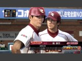 Professional Baseball Spirits 5 Screenshot #11 for PS3 - Click to view