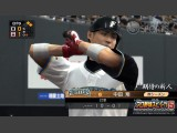 Professional Baseball Spirits 5 Screenshot #13 for PS3 - Click to view