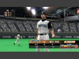 Professional Baseball Spirits 5 Screenshot #14 for PS3 - Click to view