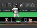 Professional Baseball Spirits 5 Screenshot #15 for PS3 - Click to view