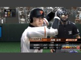 Professional Baseball Spirits 5 Screenshot #16 for PS3 - Click to view