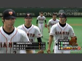 Professional Baseball Spirits 5 Screenshot #17 for PS3 - Click to view