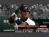 Professional Baseball Spirits 5 Screenshot #18 for PS3 - Click to view