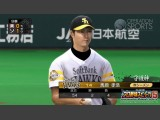 Professional Baseball Spirits 5 Screenshot #21 for PS3 - Click to view
