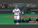 Professional Baseball Spirits 5 Screenshot #23 for PS3 - Click to view