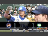 Professional Baseball Spirits 5 Screenshot #24 for PS3 - Click to view