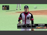 Professional Baseball Spirits 5 Screenshot #25 for PS3 - Click to view