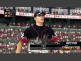 Professional Baseball Spirits 5 Screenshot #26 for PS3 - Click to view