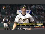 Professional Baseball Spirits 5 Screenshot #29 for PS3 - Click to view