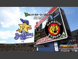 Professional Baseball Spirits 5 Screenshot #31 for PS3 - Click to view