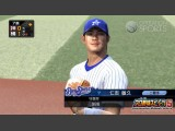 Professional Baseball Spirits 5 Screenshot #32 for PS3 - Click to view