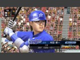 Professional Baseball Spirits 5 Screenshot #33 for PS3 - Click to view