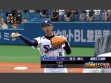 Professional Baseball Spirits 5 Screenshot #34 for PS3 - Click to view
