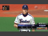 Professional Baseball Spirits 5 Screenshot #35 for PS3 - Click to view