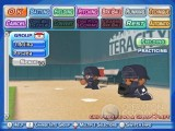 MLB Power Pros 2008 Screenshot #42 for Wii - Click to view