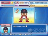 MLB Power Pros 2008 Screenshot #78 for Wii - Click to view