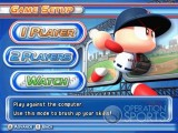 MLB Power Pros 2008 Screenshot #102 for Wii - Click to view