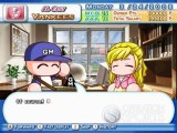 MLB Power Pros 2008 Screenshot #104 for Wii - Click to view