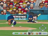 MLB Power Pros 2008 Screenshot #105 for Wii - Click to view