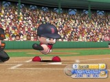 MLB Power Pros 2008 Screenshot #112 for Wii - Click to view