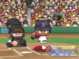 MLB Power Pros 2008 Screenshot #115 for Wii - Click to view