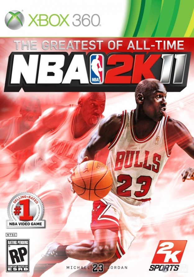 NBA 2K11 Screenshot #7 for Xbox 360