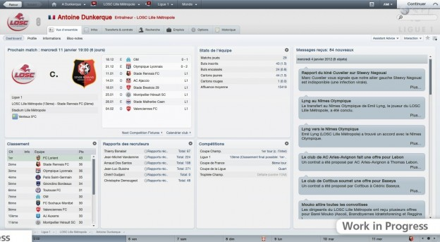 Football Manager 2012 Screenshot #33 for PC