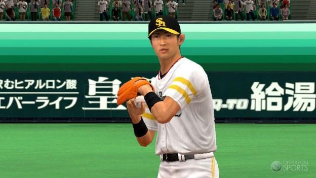 Pro Yakyuu Spirits 2012 Screenshot #2 for PS3