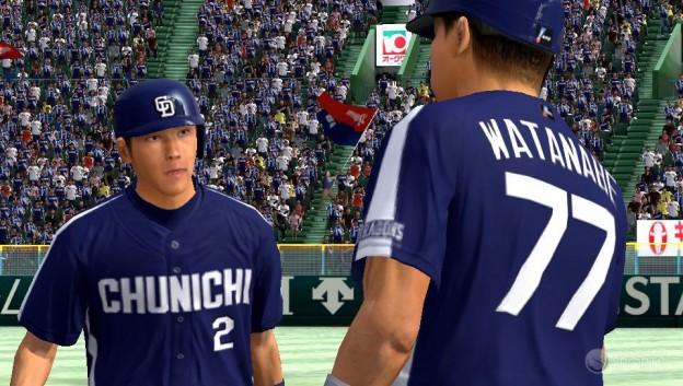 Pro Yakyuu Spirits 2012 Screenshot #3 for PS3
